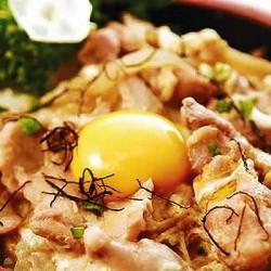 Menu Déjeuner Oyako Don